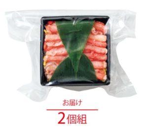 家庭画報 かにの重ね寿司