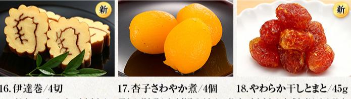 Akasaka参の重
