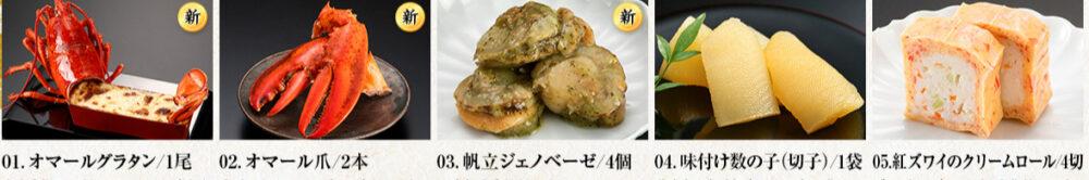 Akasaka 壱の重1