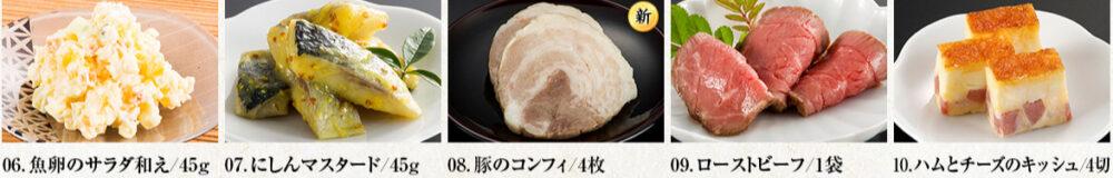 Akasaka 壱の重2