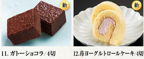 Akasaka 壱の重