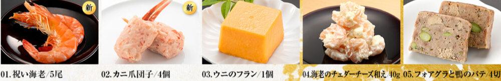 Akasaka 弐の重